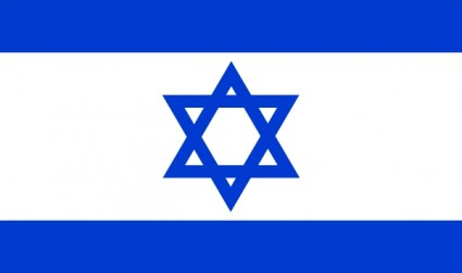 Israel Bandera1